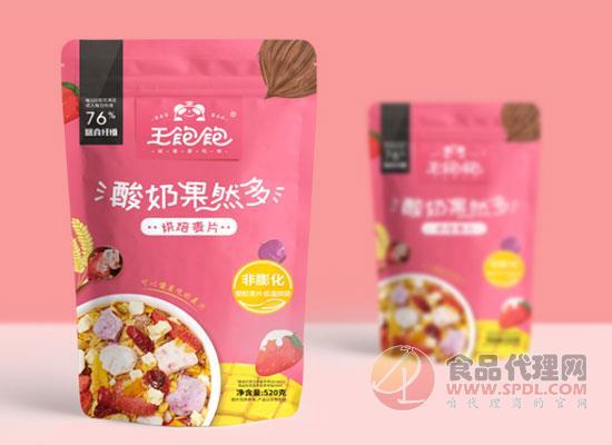 水果燕麦片哪个牌子好,这三个品牌你了解吗