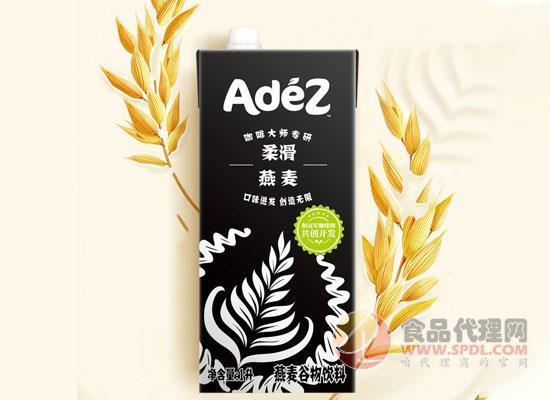 AdeZ植物燕麦奶怎么样,咖啡大师专研