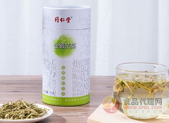 同仁堂金銀花茶有哪些好處,這幾大特點值得了解