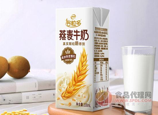 伊利早餐燕麥奶多少錢,精選澳洲陽光燕麥