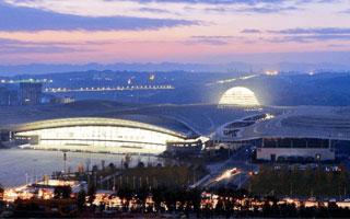 2020重庆国际食品饮料与餐饮产业博览会参展费用