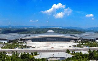 2020重庆国际食品饮料与餐饮产业博览会联系方式
