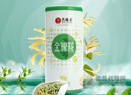 艺福堂金银花茶多少钱一盒,您的健康之选