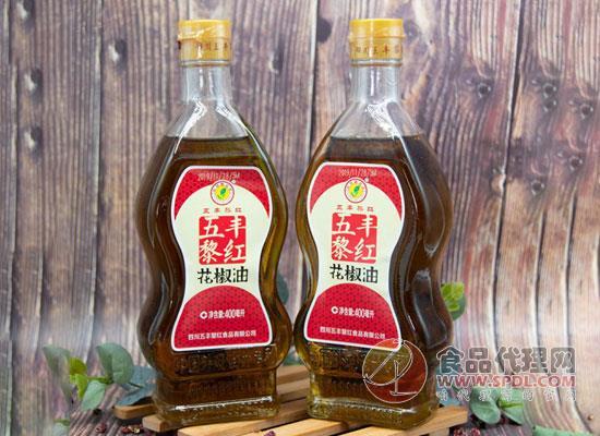 五豐黎紅花椒油價格是多少,享受正宗川味