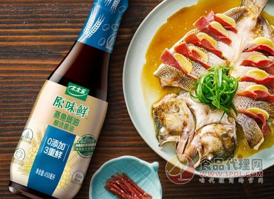 太太樂蒸魚豉油有哪些特點,做出的魚好吃嗎
