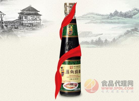 東古蒸魚豉油好吃嗎,有哪些營養價值