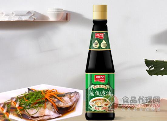 加加蒸魚豉油有哪些特點,成就你的大廚夢