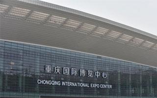 2020重庆国际食品饮料与餐饮产业博览会参展观众