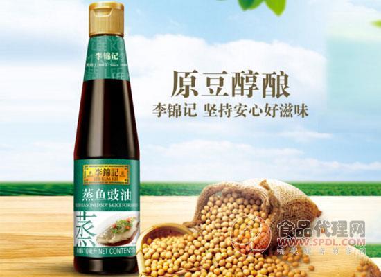 李錦記蒸魚豉油價格是多少,蒸魚必備調味佳品