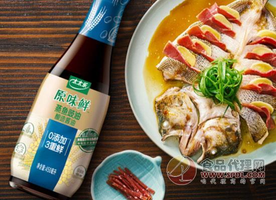 太太樂蒸魚豉油價格是多少,回歸醇與鮮