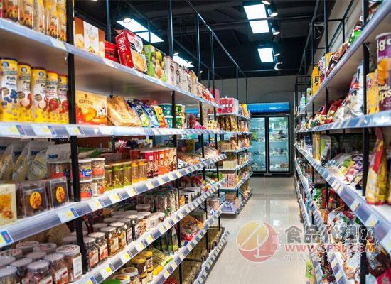 關于《食品香精香料使用標準的要求》