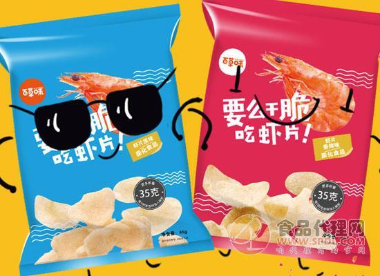 百草味虾片多少钱,一吃就爱上的味道