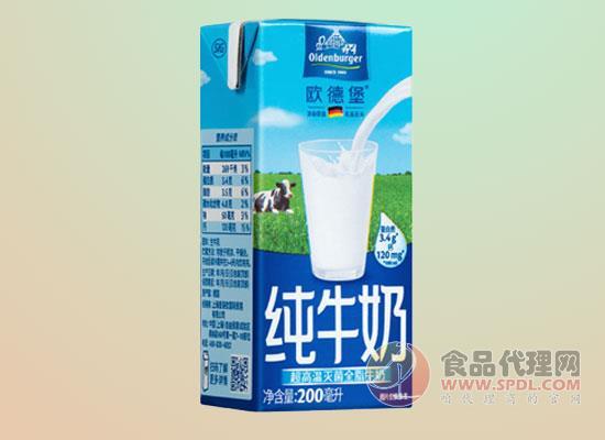 歐德堡全脂牛奶價格是多少,好看更好喝