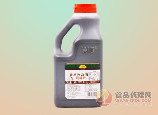 港順蒸魚豉油價格是多少,激發食材原汁的鮮美