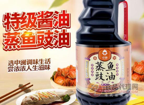 中瀾蒸魚豉油價格是多少,美味信手拈來