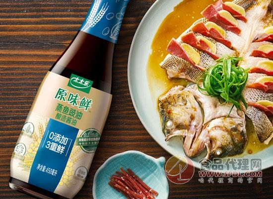 太太樂蒸魚豉油價格是多少,優選健康食材