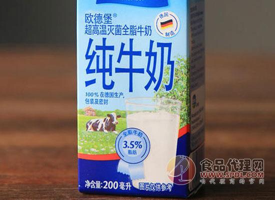 歐德堡牛奶怎么儲存,這些保存方式很有效