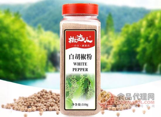 白胡椒粉多少錢一斤,解救黑暗料理