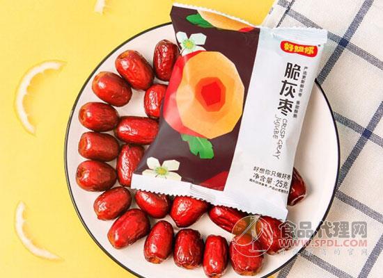 好想你脆枣有哪些营养价值,零食爱好者的好选择