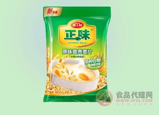 雅士利燕麦片价格是多少,轻享动力生活