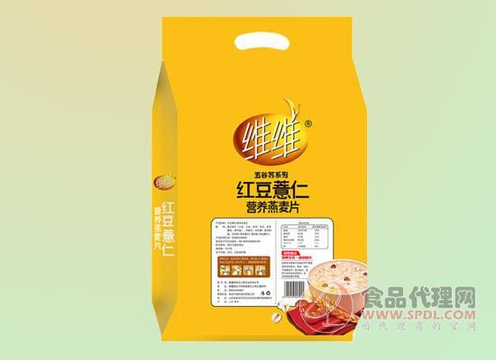 维维燕麦片价格是多少,多种食材进行科学配比