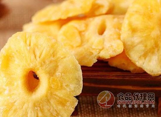 菠蘿干的功效有哪些,一文讀懂