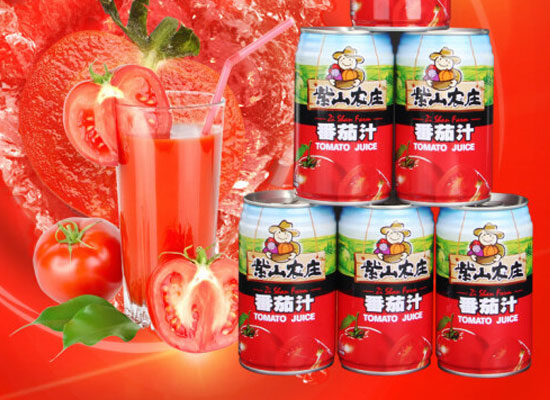 紫山番茄汁口感如何,酸甜適中超好喝
