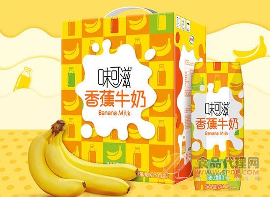 哪個牌子的香蕉牛奶好喝,這三款人氣超高