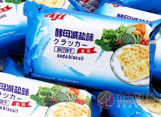 Aji苏打饼干多少钱,酵母减盐更健康