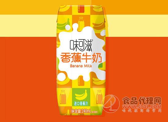 伊利香蕉牛奶多少錢,柔滑細膩超滿足