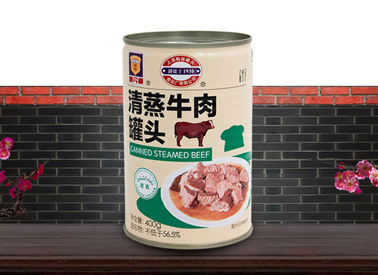 梅林牛肉罐頭多少錢,經典好味道