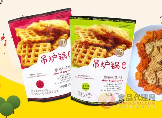 再度續約,歡迎陜西天香食品有限責任公司與食品代理網達成合作