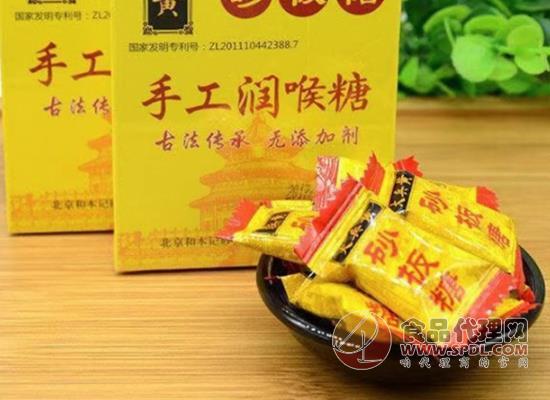 大兵黃老北京潤喉糖多少錢,口感溫和清涼