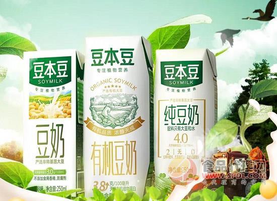 品牌再升級,豆本豆強勢推出三款新品