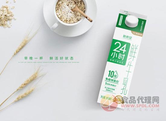 新希望鲜牛乳营养升级,10倍免疫球蛋白新品上市