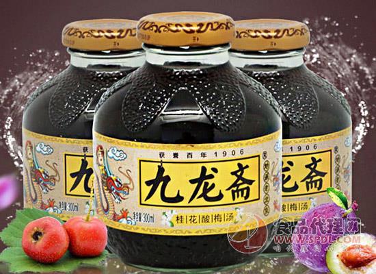 九龍齋酸梅湯多少錢,傳統工藝熬制而成