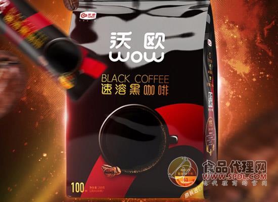 速溶黑咖啡哪个牌子好,这三款品牌备受市场青睐