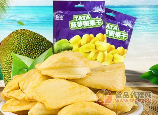 越南菠蘿蜜干哪個牌子好吃,這三款推薦給你