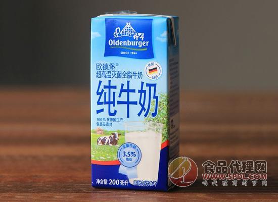 歐德堡牛奶16盒多少錢,一生專注產好奶