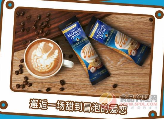 麥斯威爾速溶咖啡好在哪里,在繁忙中獨享片刻的喜悅