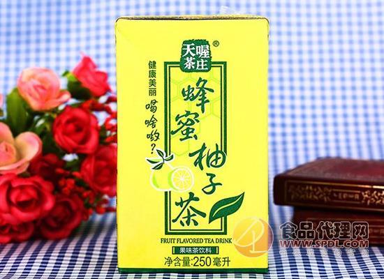 天喔蜂蜜柚子茶價格是多少,感受大自然的氣息
