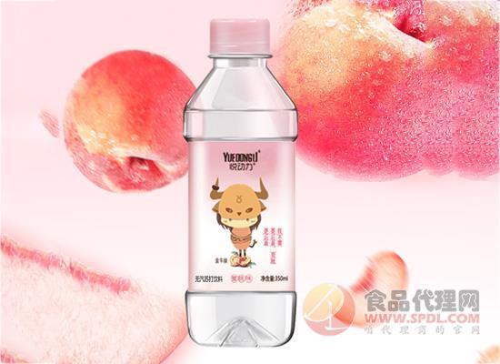 悅動力蘇打水飲料好喝嗎,一見傾心悅動力