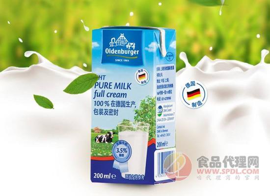 歐德堡純牛奶怎么樣,兩種不同類型可選擇