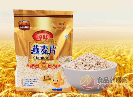 华粮原味燕麦片价格是多少,冲泡即食好味道