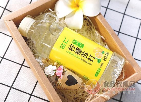 名仁檸檬蘇打水飲料好喝嗎,滿足你對水果的依戀