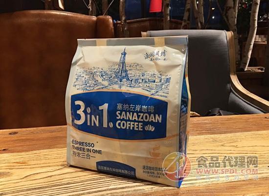 塞納左岸速溶咖啡多少錢,回歸咖啡原始的香醇