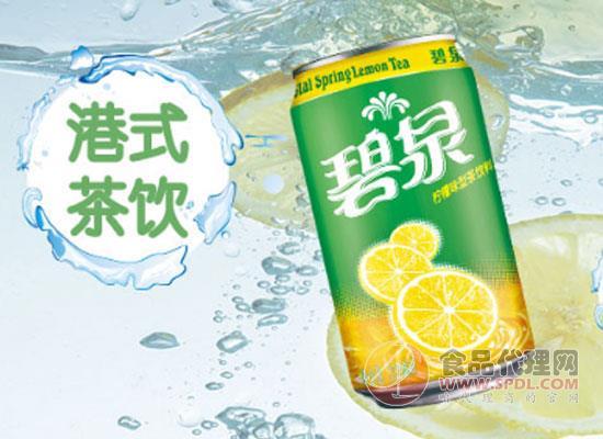 屈臣氏碧泉檸檬茶多少錢一箱,好喝又有營養