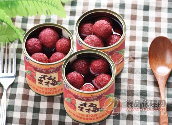融榮白糖楊梅王罐頭價格是多少,恰到好處的美妙滋味