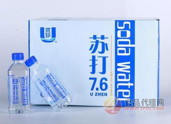 優珍蘇打水飲料多少錢,外出攜帶比較方便