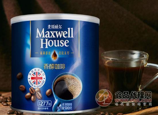 什么牌子速溶咖啡好喝,这三款很多人都在喝